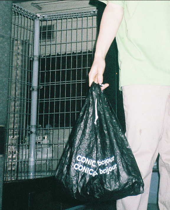 TYVEK PLASTIC BAG (BLACK)